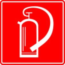Gasilni aparat B