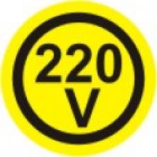 EL-220V - pola 6 nalepk